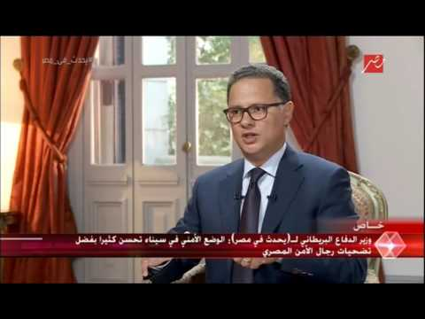 وزير الدفاع البريطاني في لقاء خاص مع الإعلامي شريف عامر في #يحدث_في_مصر