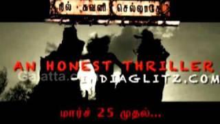 Nil Gavani Selladhey 10sec - Trailer 2