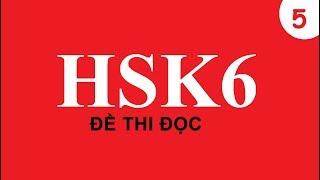 Bài thi HSK 6 (đề đọc 5)   HSK exam   Học tiếng trung từ A-Z