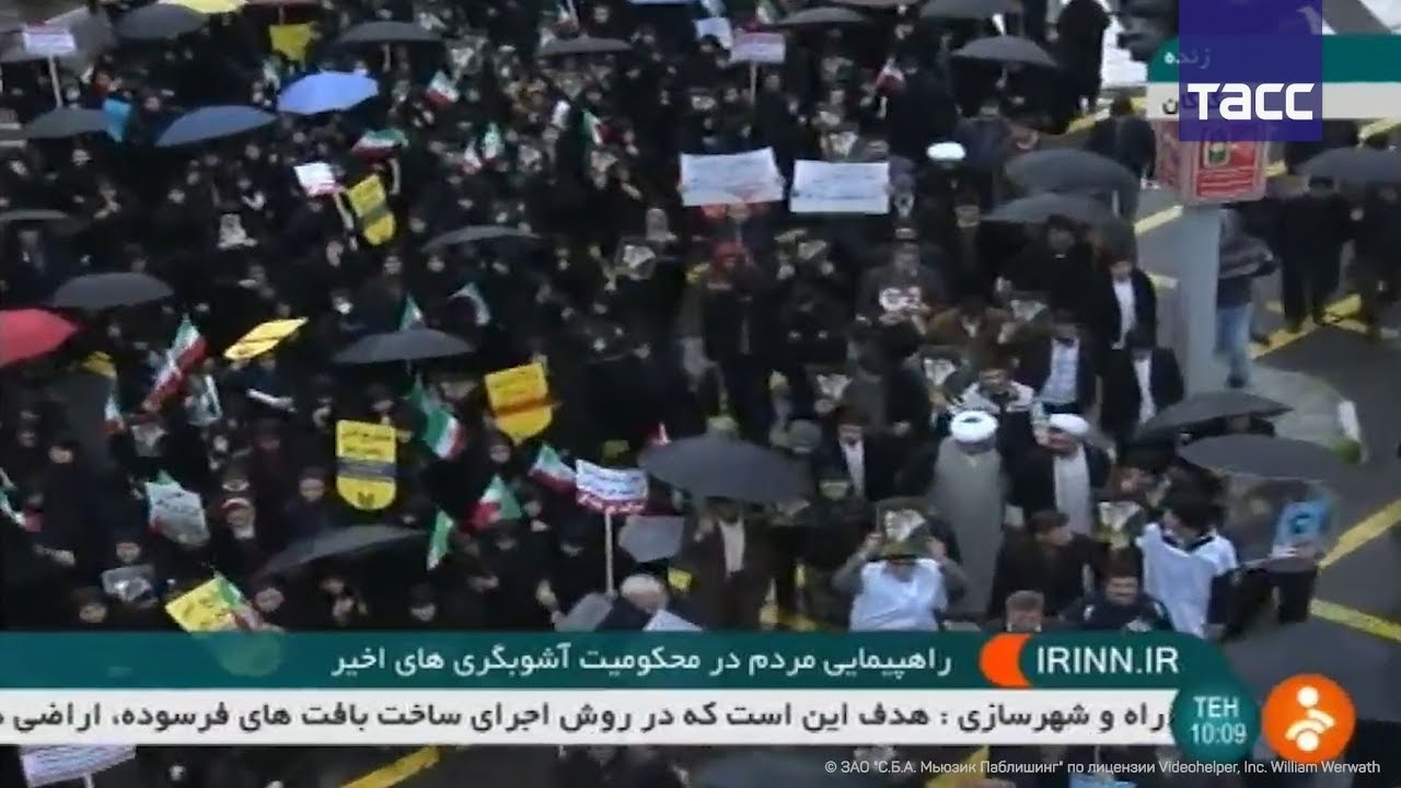 Как иранцы выступают в поддержку правительства