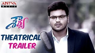 Shourya Theatrical Trailer || Shourya Movie || Manchu Manoj, Regina Cassandra, K.Vedaa