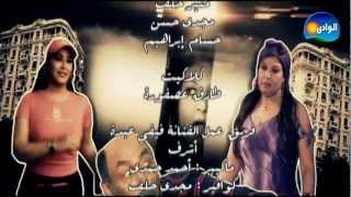 Episode 01 - Ked El Nesa 1 / الحلقة الأولى - مسلسل كيد النسا 1
