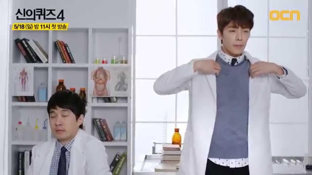 Donghae randki syna eun seo
