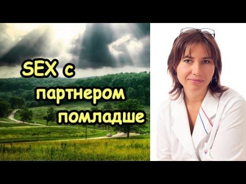 интимные знакомства партнеры для секса