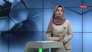 النشرة الرياضية | 25 - 12 - 2019 | تقديم صفاء عبدالعزيز | يمن شباب