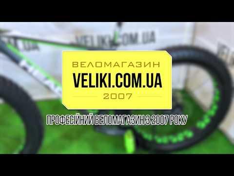 Прогулочная коляска Esspero Newborn Luxиз YouTube · Длительность: 4 мин10 с