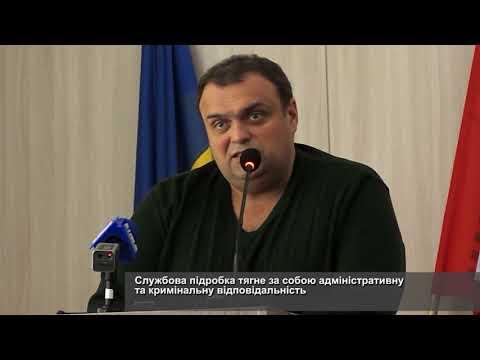 Телеканал АНТЕНА: Черкаський депутат обіцяє винагороду тому, хто впіймає міських обранців на «кнопкодавстві»