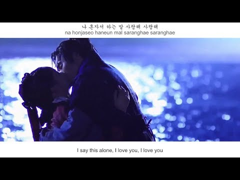 Seo Young Eun 서영은  Flowing Down My Cheeks FMV Ruler: Master of The Mask OST Part 10Eng Sub