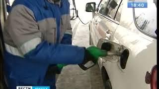 Бензин снова подорожал в Братске