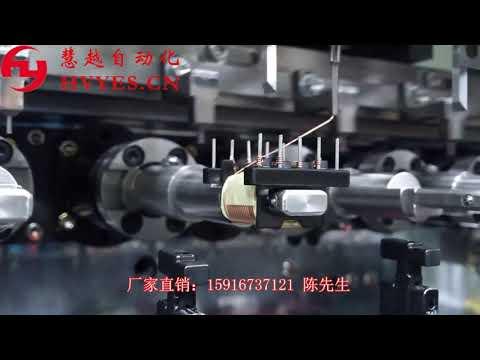 Malaysia Electronic Transformer 12-axis Winding Machine