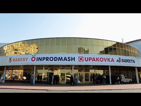 INPRODMASH & UPAKOVKA 2017