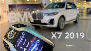 بي ام دبليو X7 2019  BMW اقل فئه V6 والفل V8 بكت M اسعار ومواصفات ونصائح سريعه