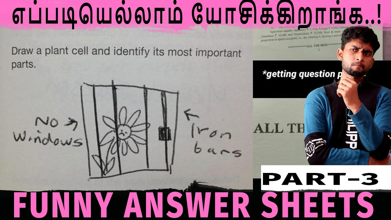 Funny செம காமெடியான funny students test paper - funniest kid test answers ! [PART 3] Funny spot