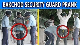 Fake Security Guard Prank - Pranks in India