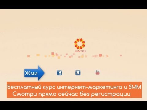 Партнерские программы. Как зарабатывать на блоге от 30 000 рублей в месяц.