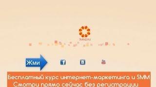 EarnEngines Программа автоматического заработка в интернете от 3000 рублей в сутки 2017