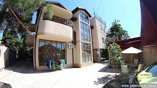видео Гостевые дома в Геленджике