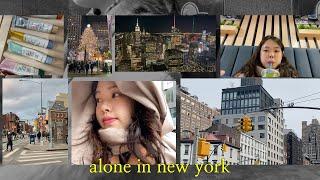 NYC VLOG 계획없이 혼자 떠난 뉴욕 여행 / 현장…