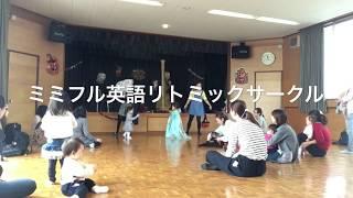 愛知県豊明市にて開催しています!。ホームページからお申込みできます...