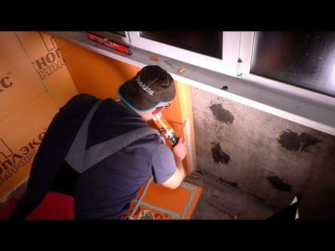 Как утеплить пол балкона пеноплексом