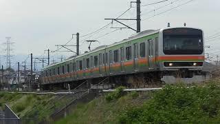 【JR東】E231系3000番台 川越線&八高線〝ハエ41編成@入間川橋梁〟