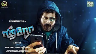 Hero Official Second Look Teaser   Sivakarthikeyan's - Countdown Begins   SK 15   PS Mithran