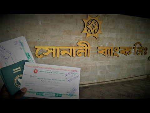 Burimari India Bangladesh land border checkpoints...