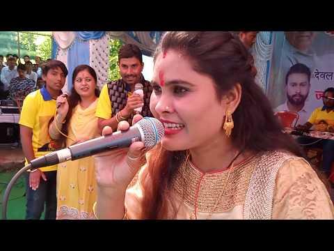 Narsingh Jagar Live By Folk Singer   Hema Negi Karasi 2018  