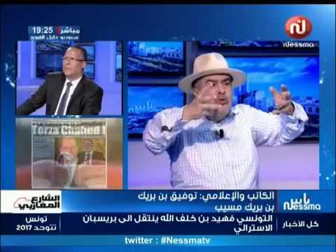 Ben Brik Msayeb De Vendredi 26 Mai  2017