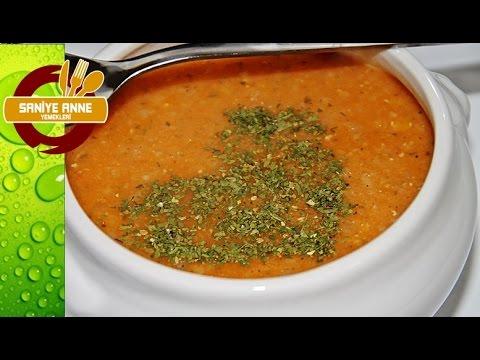 Lentil Soup - Ezo Gelin Soup - a common soup in Turkish cuisine