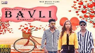 BAVLI II बावली II N. Avis II Preeti Gupta II HARYANVI SONG 2020