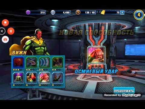 Обзор игры мстители альянс (2) 4 #