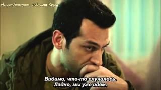 """""""Королева ночи"""" - 6 серия с русскими субтитрами."""