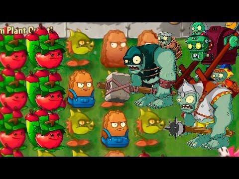 Растение Против Зомби 2 beltrans