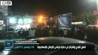 مصر العربية |  الطبل البلدي والمزمار فى دعاية مرشحى البرلمان بالإسماعيلية