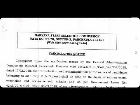 Hssc 394 department ki vacancy cancel notice gram sachiv,canal patwari etc