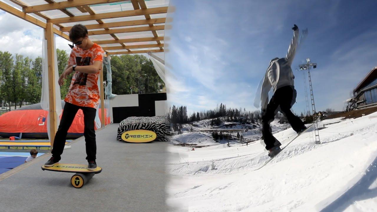 Тренировки на сноуборде летом