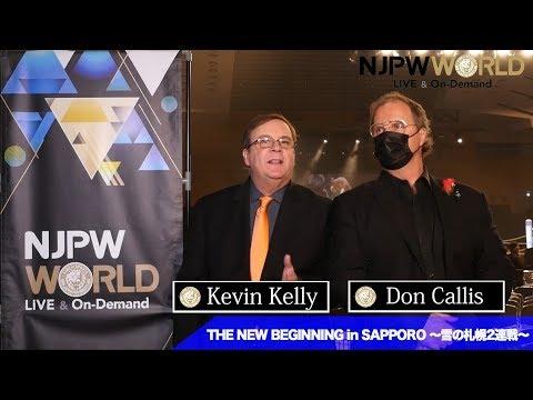 The NEW BEGINNING in Sapporo Night01 : NJPW World's Pre Game Show