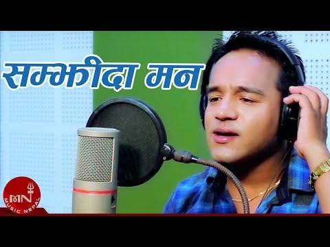 Latest Hits Dashain Song 2072 Samjhida Man by Prakash Katuwal HD