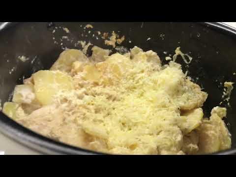 Картофель в Мультиварке / Гратен Дофинуа картофельный со сливками и сметаной
