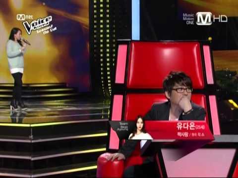 Mnet 보이스코리아2 No Cut 20130301 유다은-짝사랑