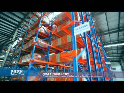 WAP INTELLIGENCE STORAGE EQUIPMENT (SHANGHAI) CORP., LTD.