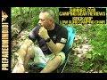 Summer 2018 Camp Gear: KingKamp Low Sling Camp Chair - Preparedmind101