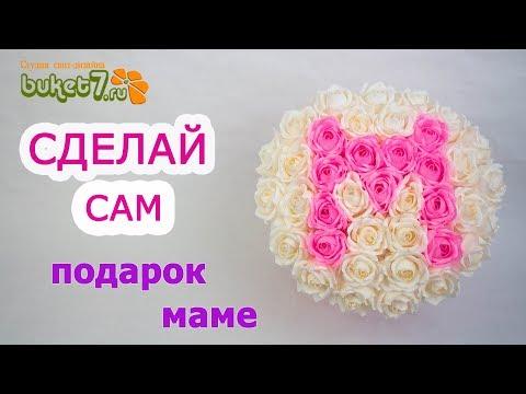 Подарок на день мамы своими руками ☆ Букет из гофрированной бумаги