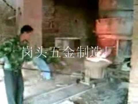 Copper output from the copper oxide ore smelter (For Malachite, Azurite, Copper Powder).wmv