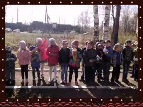 Митинг 9 мая детский сад 58 Кушва