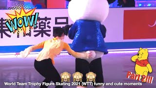 World Team Trophy Figure Skating 2021 (WTT) funny and cute moments | Yuzuru Hanyu +DNA +BTS +4A