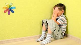 Стоит ли наказывать детей за плохие оценки? – Все буде добре. Выпуск 895 от 12.10.16