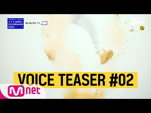 [Voice Teaser #02] TOMORROW X TOGETHER Debut Celebration Show