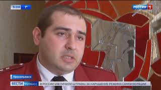 Полицейские Кузбасса проверяют кафе на соблюдение карантина